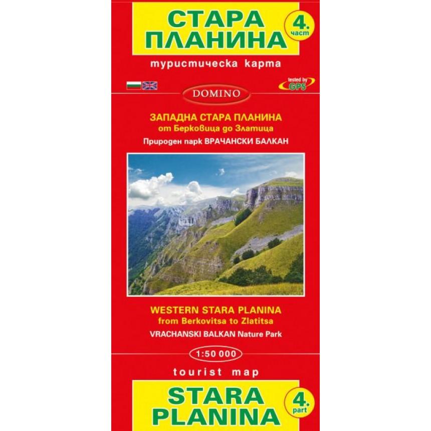 1435056024663_karta-domino-na-zapadna-stara-planina-4-860x860