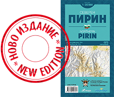 1456480448601_pirin_north_it_maps_cover