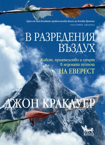 wwwbookstorebgd-prdimagesorg51602jpg
